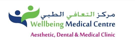 مركز التعافي الطبي